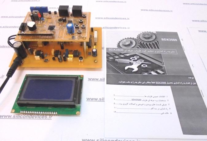 دفترچه راهنمای فنی کیت برد آماده و ماژولار فلزیاب قدرتمند sdx 3500