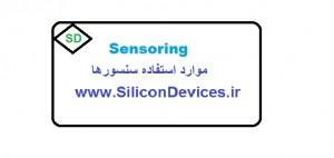 Untitled1 300x142 انواع سنسورها و کاربردهای آن در الکترونیک